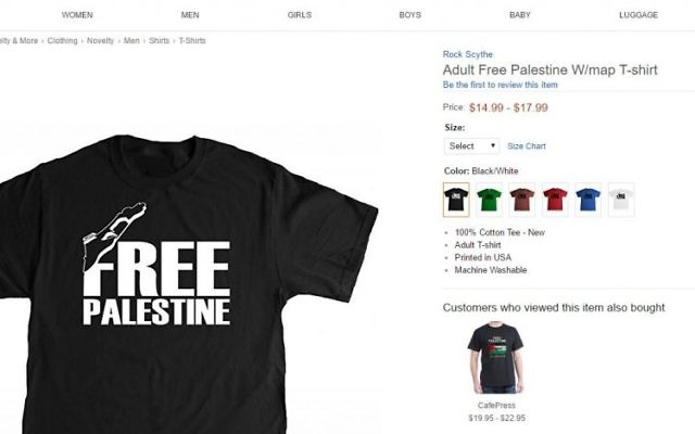 Free Palestine shirt with map covering all of Israel, for sale via Amazon, June 8, 2017 (Amazon screenshot)