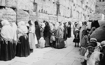 Women praying at Jerusalem's Western Wall, between 1898 and 1946. (G. Eric and Edith Matson Photograph Collection/Library of Congress)