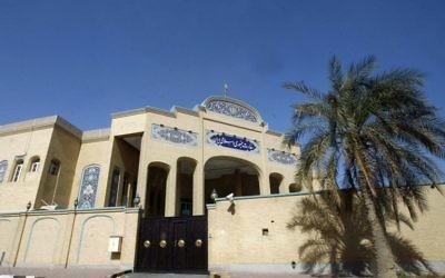 The Iranian embassy in the capital Kuwait city, March 31, 2011. (AFP/Yasser Al-Zayyat)