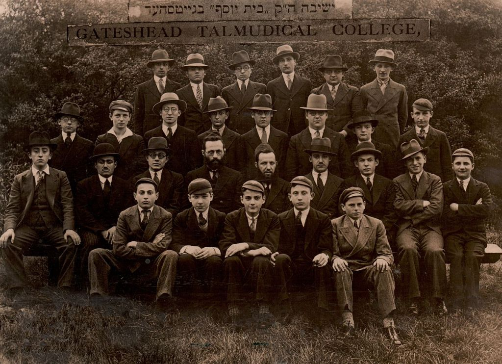A photo from circa the 1930s of the Gateshead yeshiva. (CC-SA-Cecily Davis)