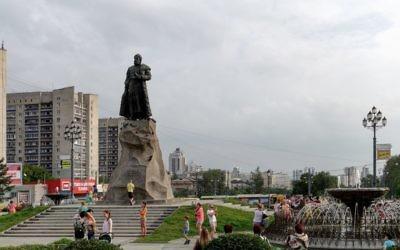 Khabarovsk, Russia. (CC BY-SA, Alexxx Malev, Flickr)