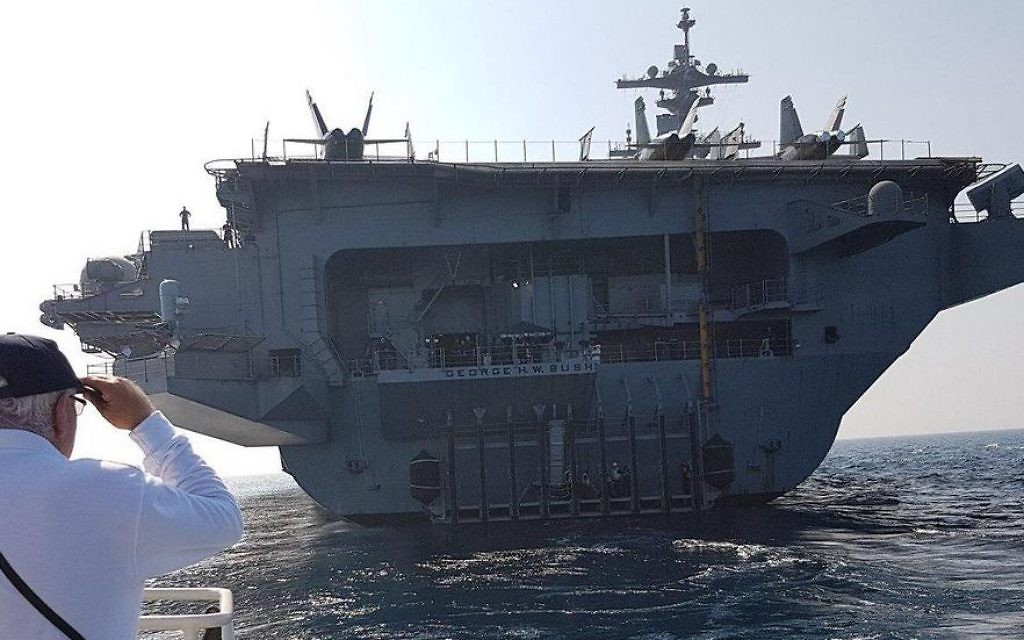 World's largest warship docks at Haifa | The Times of Israel