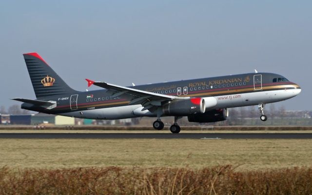 Illustrative: Royal Jordanian Airlines Airbus A320 in March 2009. (CC BY-SA Björn Strey - IMG_0499 X, Wikimedia Commons)