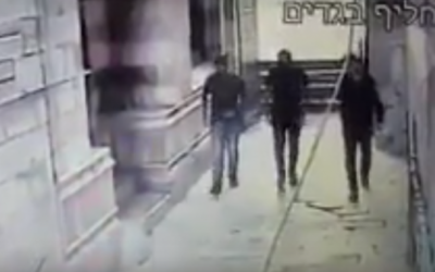Security footage released by police on July 20, 2017, shows the three terrorists behind the Temple Mount shooting at the site the morning of the attack. (Screen capture: YouTube)