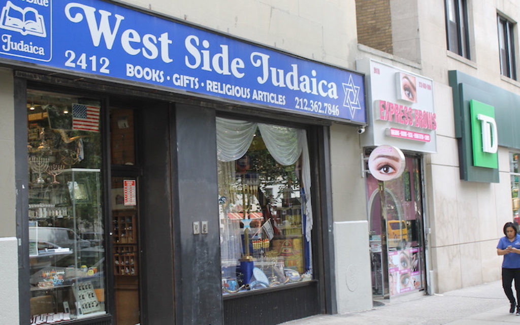 West Side Judaica, which has sold Jewish books and ritual objects in the heavily Jewish neighborhood of Manhattan's Upper West Side for more than eight decades, expects to close at the end of the calendar year. (Ben Sales/JTA)