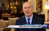 Screen capture from video of an interview with Prime Minister Benjamin Netanyahu, broadcast on Channel 20, July 13, 2017.  (YouTube/uz72777)