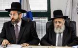 Chief Ashkenazi Rabbi David Lau (L) and Sephardi Chief Rabbi Yitzhak Yosef attend a meeting of the Rabbinate Council in Jerusalem on November 4, 2013. (Flash90)