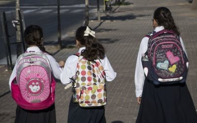 Illustrative image of ultra-Orthodox Jewish girls walking to school in Beitar Illit, on September 4, 2016. (Nati Shohat/Flash90)