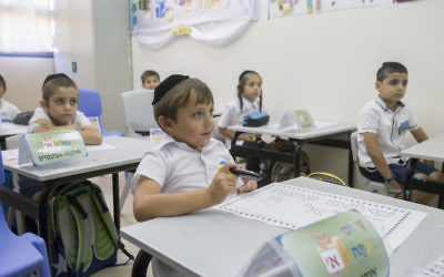 Illustrative photo of children in an ultra-Orthodox classroom. (Yonatan Sindel/Flash90)