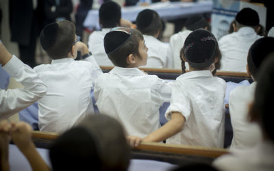 Illustrative: Young students at an ultra-Orthodox school. (Yonatan Sindel/Flash90 )