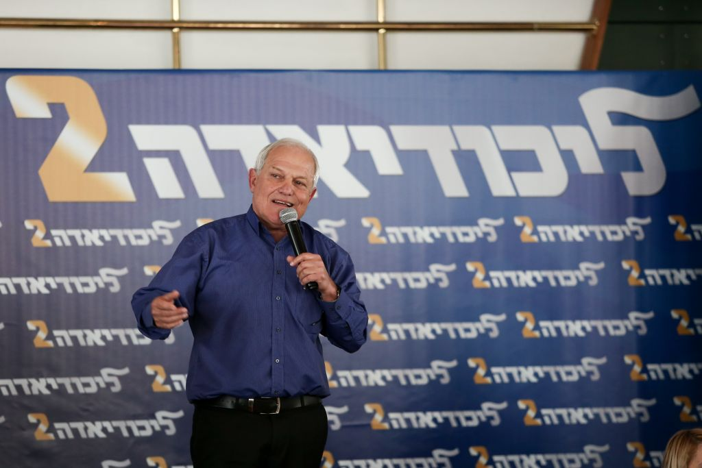 "Likud Knesset member and Minister of Welfare and Social Affairs Haim Katz speaks at the ""Likudiada"", a gathering of Likud party members and supporters in the southern Israeli city of Eilat, on January 27, 2017. (Noam Revkin Fenton/Flash90)"
