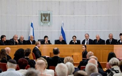 A general view of the Supreme Court during a ceremony for outgoing Deputy Supreme Court President Elyakim Rubinstein on June 13, 2017. (Yonatan Sindel/Flash90)