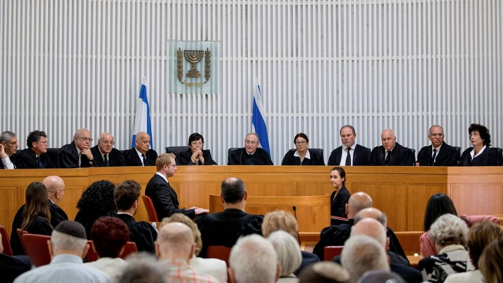 A general view of the Supreme Court during a ceremony for outgoing Deputy Supreme Court President Elyakim Rubinstein on June 13, 2017. (Yonatan Sindel/Flash90