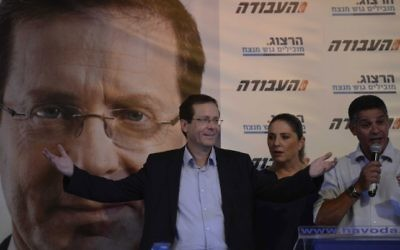 Labor party chairman Isaac Herzog speaks during a primary campaign event in Tel Aviv on June 26, 2017 (Tomer Neuberg/Flash90)