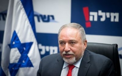 Defense Minister Avigdor Liberman leads a faction meeting of his Yisrael Beytenu party at the Knesset, July 3, 2017. (Yonatan Sindel/Flash90)