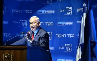 Israeli prime minister Benjamin Netanyahu speaks at a conference of the Israeli newspaper Makor Rishon in Tel Aviv, July 4, 2017. (Kobi Gideon/GPO)