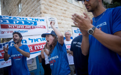 Labor party activists shout slogans outside a primary polling station in Jerusalem on July 4, 2017. (Yonatan Sindel/Flash90)