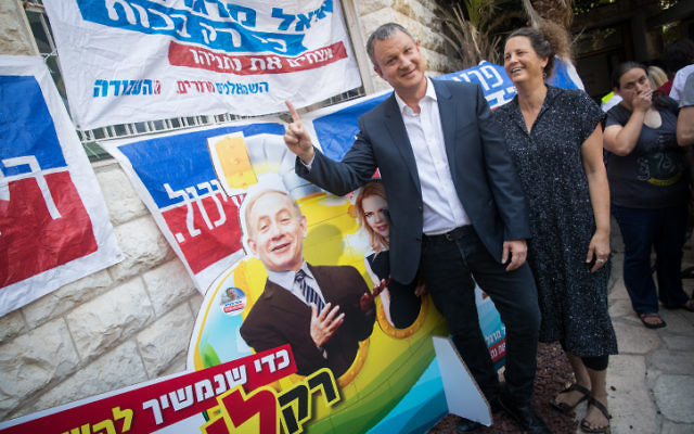 Labor party candidate Erel Margalit arrives to vote at a polling station in Jerusalem on July 4. 2017. (Yonatan Sindel/Flash90)