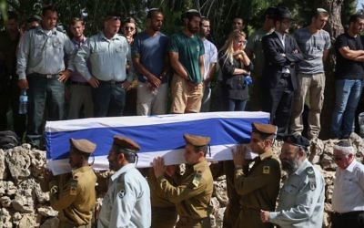 Illustrative photo of a military funeral at the Mount Herzl military cemetery in Jerusalem on July 5, 2017. (Hadas Parush/Flash90)