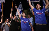 Supporters of Labor party candidate Avi Gabbay in Tel Aviv on July 10, 2017. (Miriam Alster/Flash90)