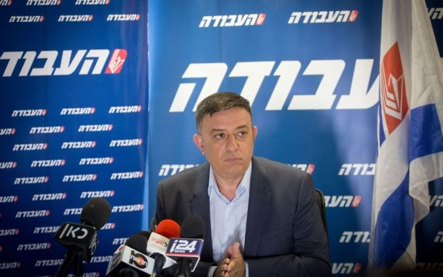 Newly elected head of the Israeli Labour party, Avi Gabbay, seen at a press conference a day after the results of the Labor primaries were announced, leaving him as new head. July 11, 2017. (Miriam Alster/ FLASH90)
