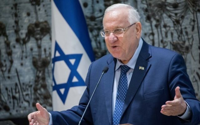 President Reuven Rivlin speaks during a ceremony for newly appointed judges at the President's Residence in Jerusalem, on July 20, 2017. (Yonatan Sindel/Flash90)