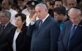 Prime Minister Benjamin Netanyahu, center, during a ceremony marking at the 74th anniversary of the death of Ze'ev Jabotinsky, on July 23, 2017. (Hadas Parush/Flash90)