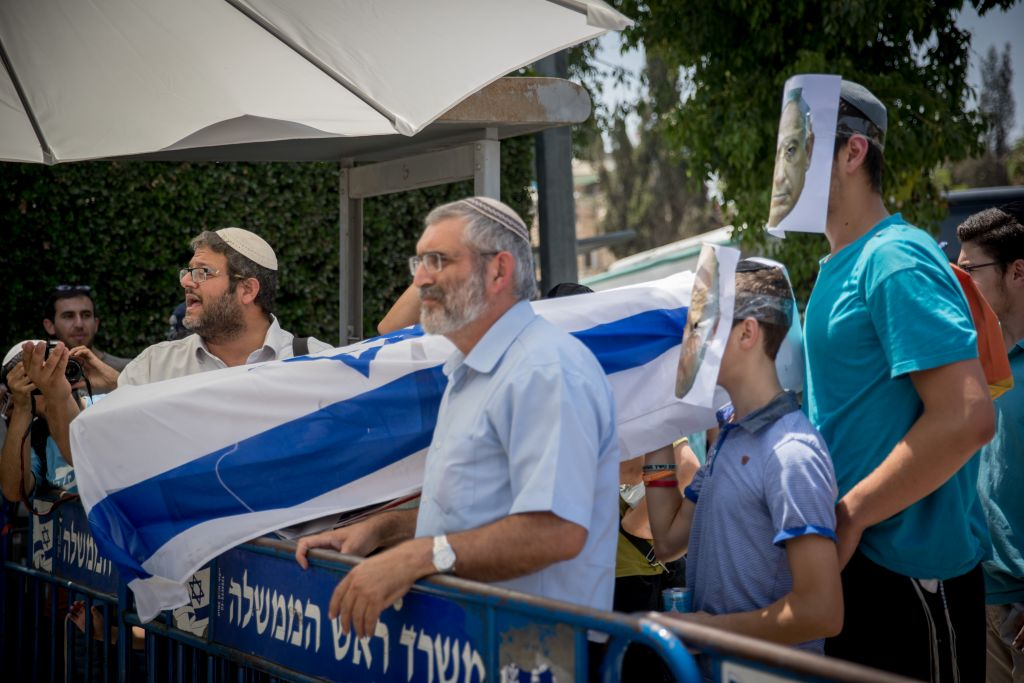 Jew Detector: After Temple Mount Surrender, PM Seeks To Divert Attention