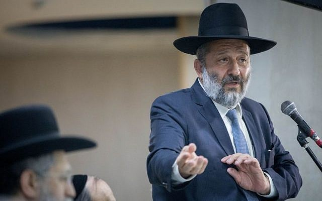 Interior Minister Aryeh Deri speaks during a conference of the Shas Party in Jerusalem, July 30, 2017. (Yonatan Sindel/Flash90)
