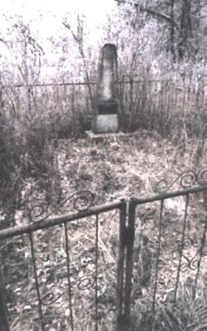 The monument to the Jews massacred in Begoml in 1941. (Public domain)