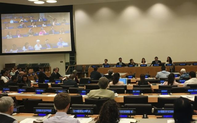 A panel discussion of the UN Forum to Mark Fifty Years of Occupation on June 30, 2017. Cathryn J. Prince)