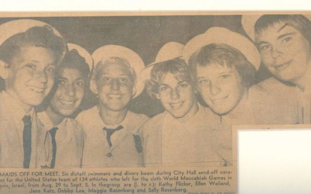Jane Katz (third from left) in photo of American swimmers heading to the 6th Maccabiah Games in Israel in 1961 that appeared in the New York Mirror. (Courtesy)
