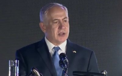 Prime Minister Benjamin Netanyahu speaks at the Fourth of July celebrations at the US Embassy in Tel Aviv, July 3, 2017. (Screenshot)