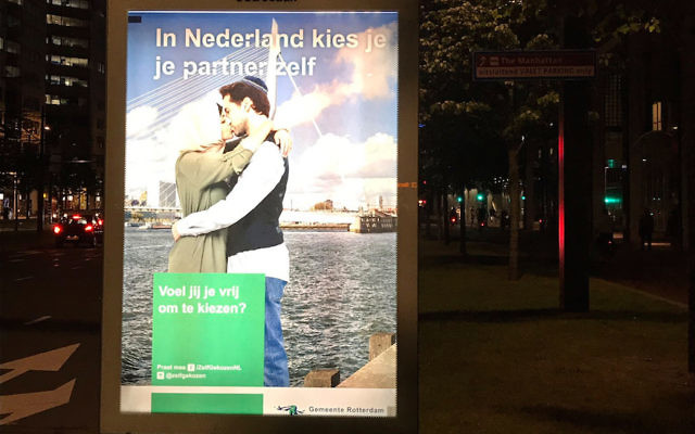 In Rotterdam, posters of Jewish man and Muslim woman kissing