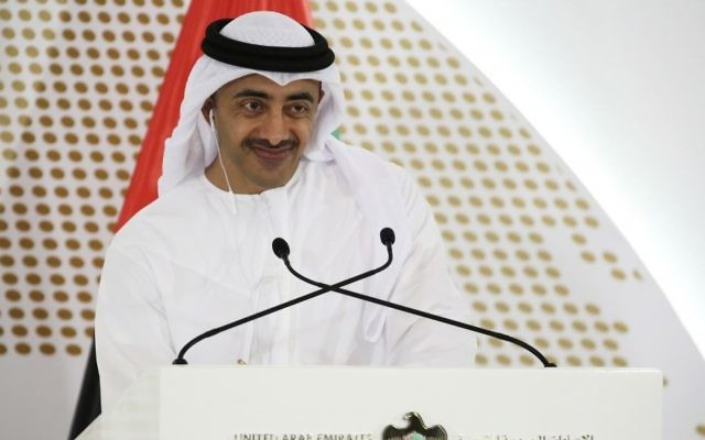 Emirati Foreign Minister Abdullah bin Zayed Al Nahyan smiles during a news conference at the United Arab Emirates' Foreign Ministry with German Foreign Minister Sigmar Gabriel, in Abu Dhabi, United Arab Emirates, Tuesday, July 4, 2017. (AP Photo/Jon Gambrell)