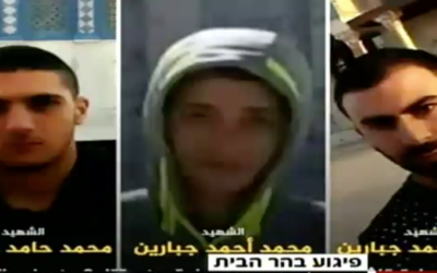 Three Arab Israelis named by the Shin Bet as responsible for shooting dead two Israeli police officers next to the Temple Mount in Jerusalem on July 14, 2017: Muhammad Ahmed Muhammad Jabarin, 29; Muhammad Hamad Abdel Latif Jabarin, 19 and Muhammad Ahmed Mafdal Jabarin, 19. (Channel 2 composite screenshot)