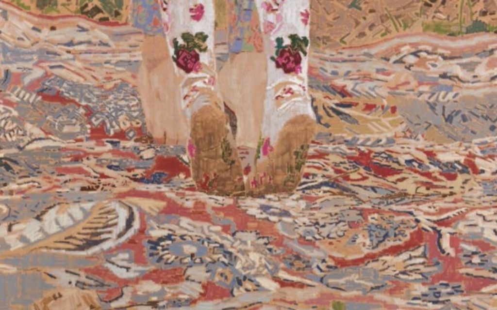 Fatma Shanan's rug is gently undulating under the grimy soles of her niece's flowered tights in 'Lara' (Courtesy Fatma Shanan)
