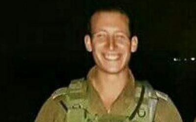 Lt. David Golovenchik. (Courtesy IDF)
