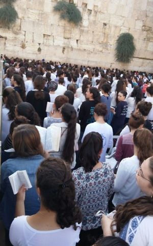 Grassroots Liba activists praying in the women's section of the Western Wall, July 24, 2017. (courtesy)
