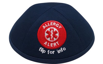 "The ""Allergy Alert"" kippah has lines on its underside to write down a child's allergies. (iKippah)"