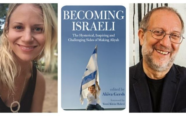 Sarah Tuttle Singer and Yossi Klein Halevy are among those featured at the 'Becoming Israeli' book launch.