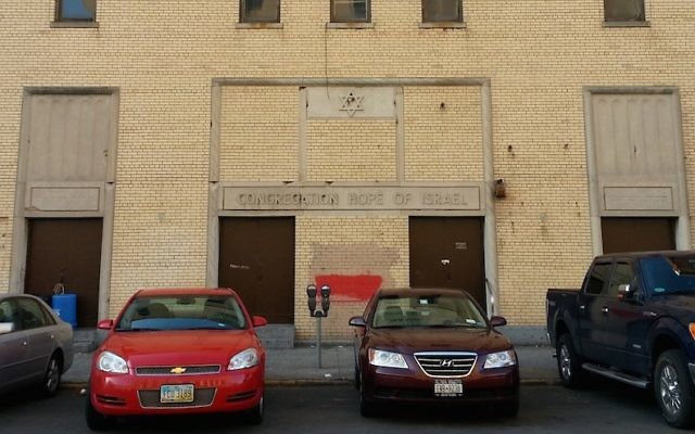 Congregation Hope of Israel in the lower Grand Concourse neighborhood of the Bronx, New York, closed in 2006. (Flickr via JTA)