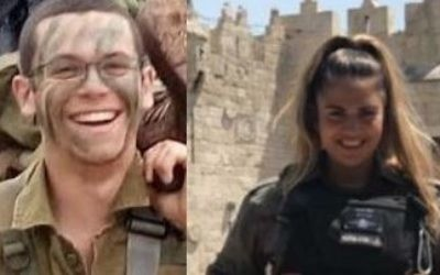 IDF Sgt. Elhai Teharlev (L), who was killed in a car-ramming attack on April 6, 2017, and Hadas Malka, who was killed in a terror attack on June 16, 2017. (Courtesy: IDF spokesperson)