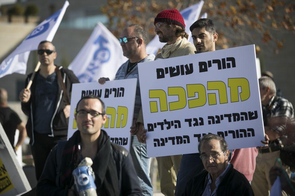 https://www timesofisrael com/aclu-urges-senators-to-oppose-bill
