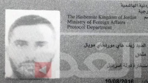 A picture published in Jordan's al-Ghad newspaper shows the diplomatic ID of Israeli security guard Ziv Moyal (Courtesy)