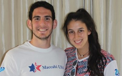 Robbie Feinberg and Hayley Isenberg, Jewish athletes from Harvard, make up one of the many couples participating at the 2017 Maccabiah Games. (Hillel Kuttler)