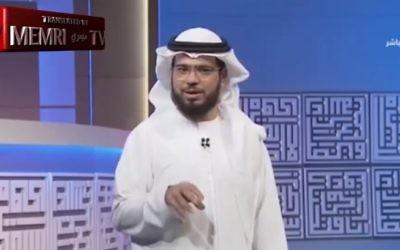 UAE cleric Wassim Yousuf (Courtesy MEMRI)