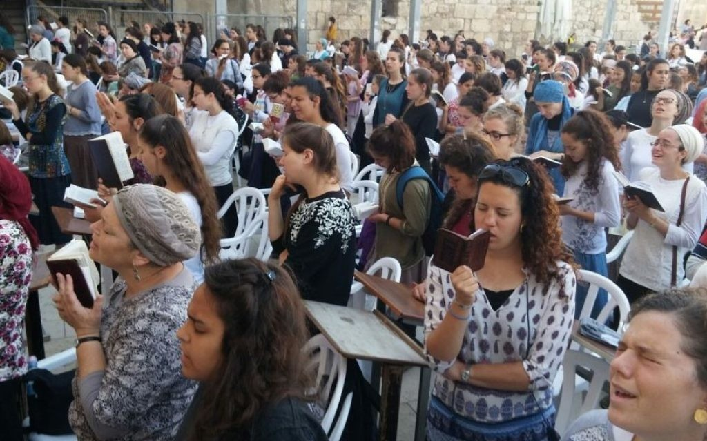 Some 2,000 Israeli Orthodox activists came to a prayer demonstration in support of the Israeli government's decision to freeze a planned pluralistic prayer pavilion at the Western Wall. July 24, 2017. (courtesy)