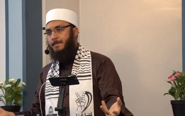 Sheikh Ammar Shahin speaking at the  Islamic Center of Davis, California on July 21, 2017. (Screen capture: YouTube)