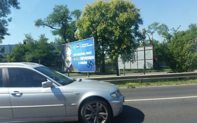 An anti-Soros billboard with a swastika and Soros's name replaced by Viktor Orban's, seen in Budapest on July 17, 2017. (Raphael Ahren/Times of Israel)